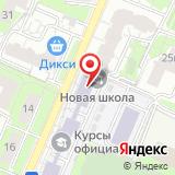 Московский кооперативный техникум МСПК им. Г.Н. Альтшуля