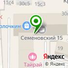 Местоположение компании СТРОЙТЕХНИК