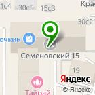Местоположение компании FlipFly