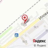 Автотехцентр на Иловайской