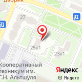 Секонд-хенд на ул. Веры Волошиной, 25