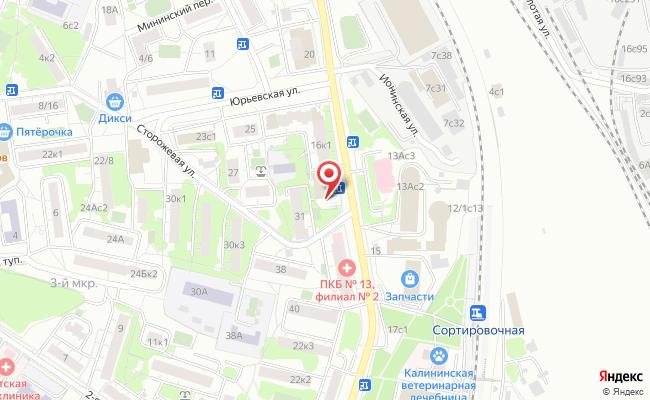 Городская поликлиника  133  ДМС