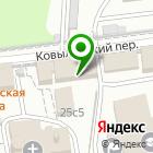 Местоположение компании X-raid.ru