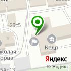 Местоположение компании Андреевское Подворье
