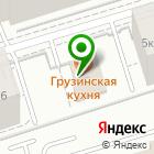 Местоположение компании Агро