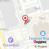 ООО Автостейт