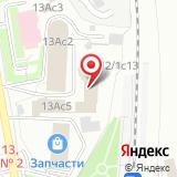 РУС-КОР