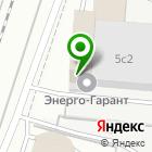 Местоположение компании ГК Пазл