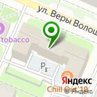 Местоположение компании ГАРАНТ Безопасности