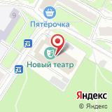 Московский Новый Драматический театр