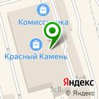 Местоположение компании Объединенные переводчики