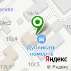 Местоположение компании Сибеко