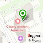 Местоположение компании Адамант