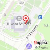 Центр образования при лицее информационных технологий №1537