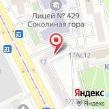 Товар2.ру