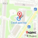 Рублевские колбасы