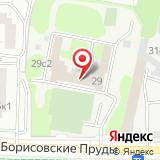 Борисово