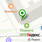 Местоположение компании Цветочный магазин