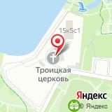 Храм Живоначальной Троицы в Борисове