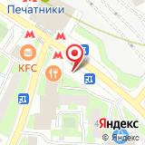 Кафе на ул. Полбина, 2а