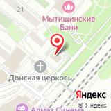 Донецкая слобода
