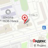 Магазин одежды и обуви на Воронежской