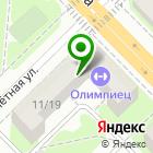 Местоположение компании Олимпиец