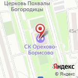 Орехово-Борисово