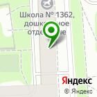 Местоположение компании Аква-Сто