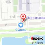 ООО Кристина