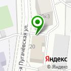 Местоположение компании Гарант-Ремонт