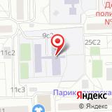 Средняя общеобразовательная школа №1145 им. Фритьофа Нансена