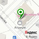 Местоположение компании Шиколад