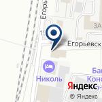 Компания РЖДстрой на карте