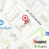 МУ МВД России Мытищинское