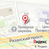 Магазин продуктов на Рязанском проспекте