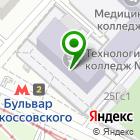 Местоположение компании Технологический колледж №21