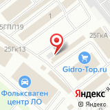 Тракт-Терминал