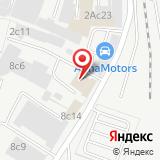 ООО Аксис спецодежда