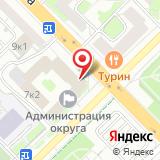 Мытищинский отдел Управления исполнения бюджета Министерства финансов Московской области