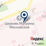 Компания Храм блаженной Матроны Московской на карте