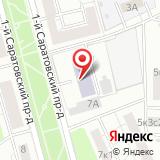 Центр образования №1403