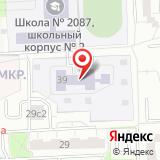 Средняя общеобразовательная школа №2087