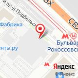 Адвокат Федосеев С.Н.