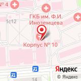 Городская клиническая больница №36