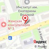 Московская ассоциация жертв незаконных репрессий