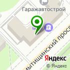 Местоположение компании Сберкредитсоюз