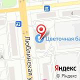 Московский компьютерный сервис