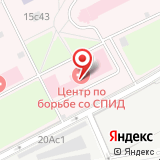 Московский городской центр СПИД