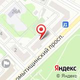 Почтовое отделение №141002